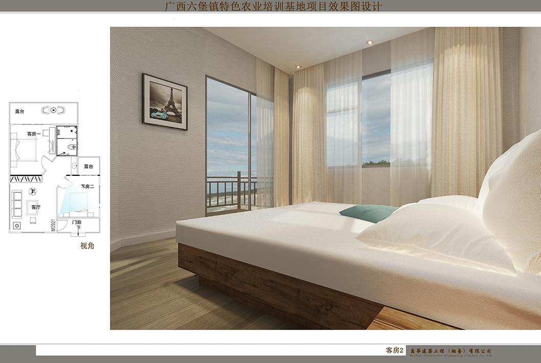 兩室一廳 客房2 (4).jpg