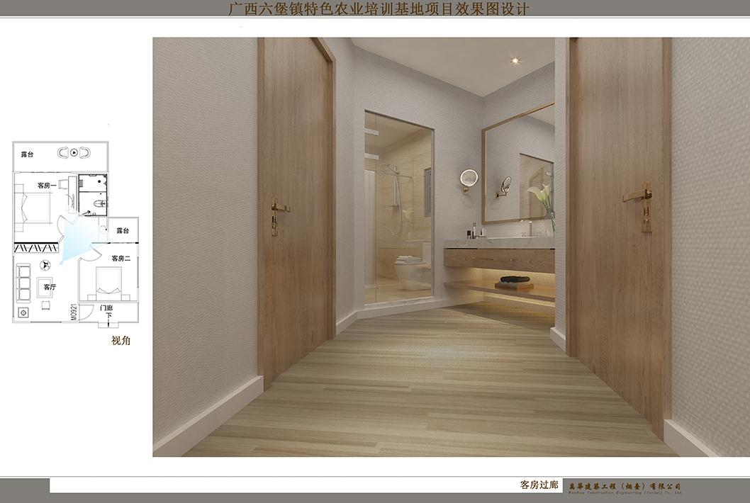 兩室一廳 客廳 (2).jpg