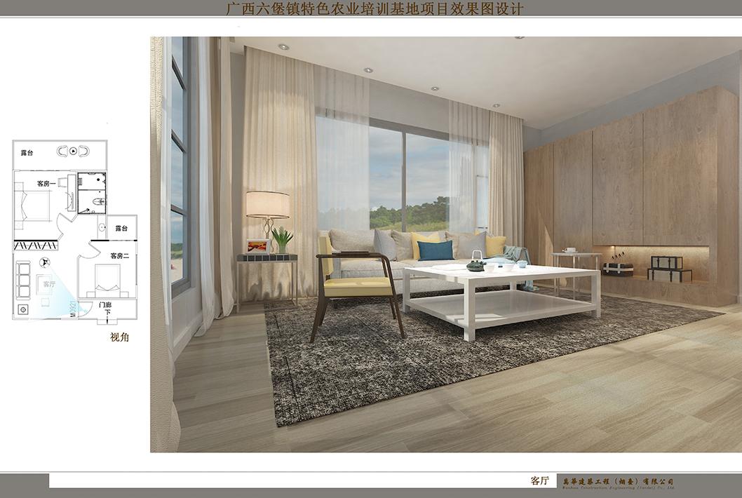 兩室一廳 客廳 (1).jpg