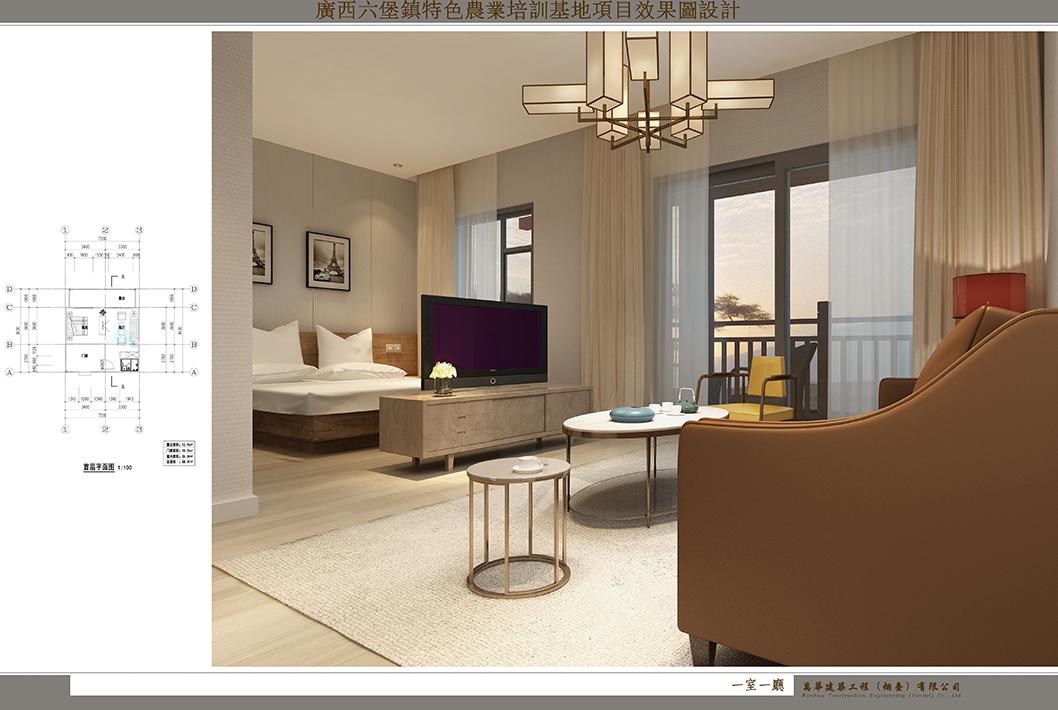 一室一廳.jpg