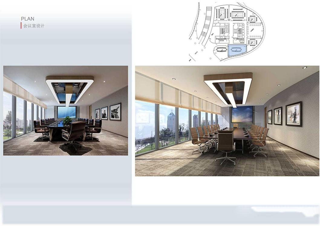 會議室效果圖.jpg